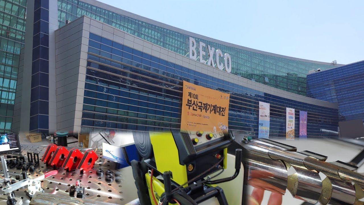 A place to get amazing ideas for metal work | Haeundae BEXCO Busan International Machinery Fair