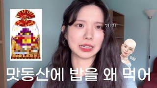 대환장 밸런스게임 (feat. 코피어싱 썰)