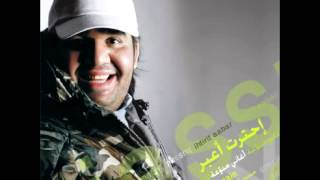 Husain Al Jassmi ... Bahebik Wuachtini | حسين الجسمي ... بحبك وحشتيني