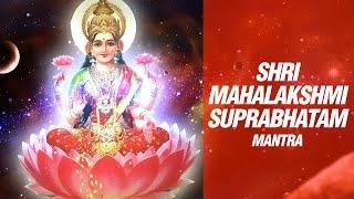 Shri Mahalakshmi Suprabhatam by Manjula Gururaj   Laxmi Maa Songs