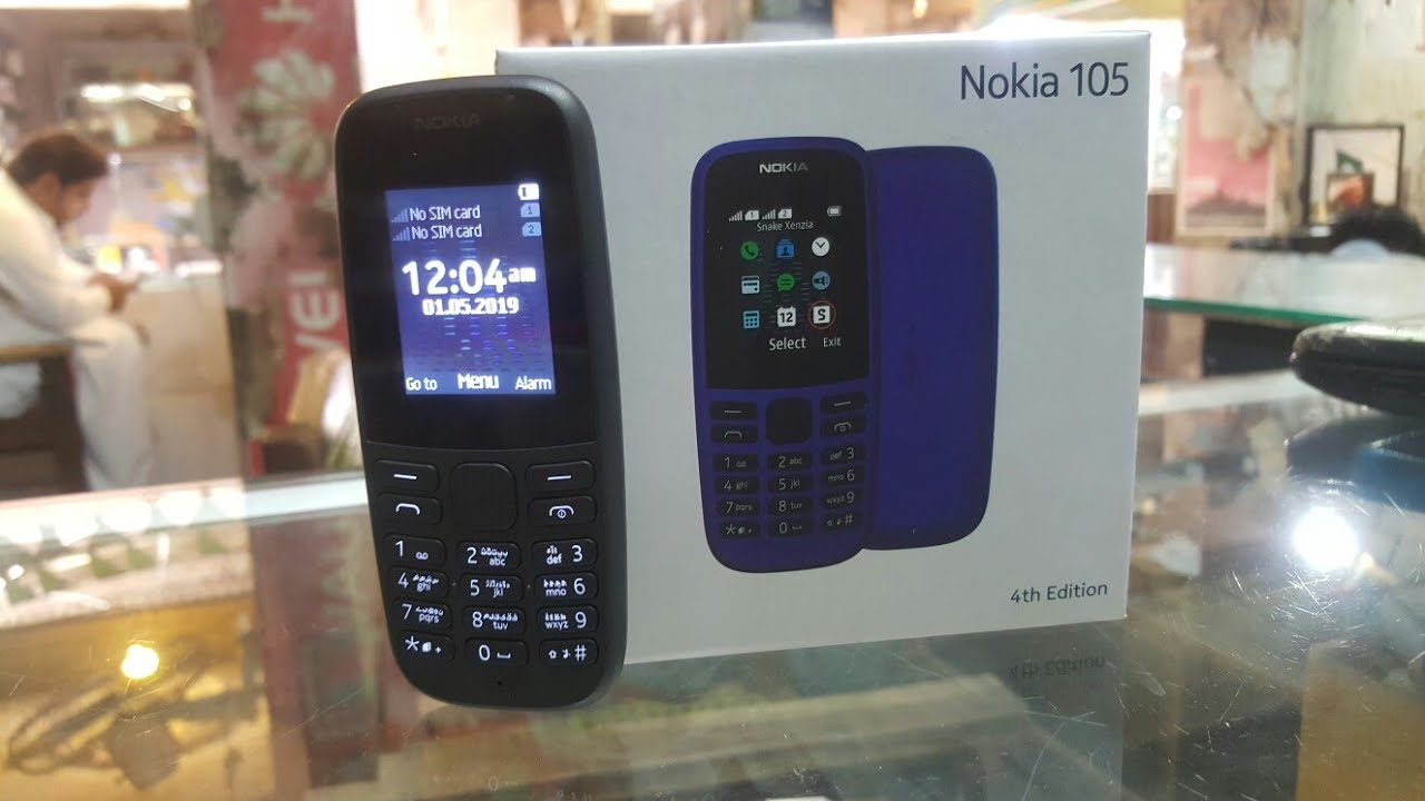 Browser Nokia 110