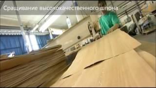 Двери фабрики Двери Регионов Ульяновск(, 2016-08-05T13:43:11.000Z)