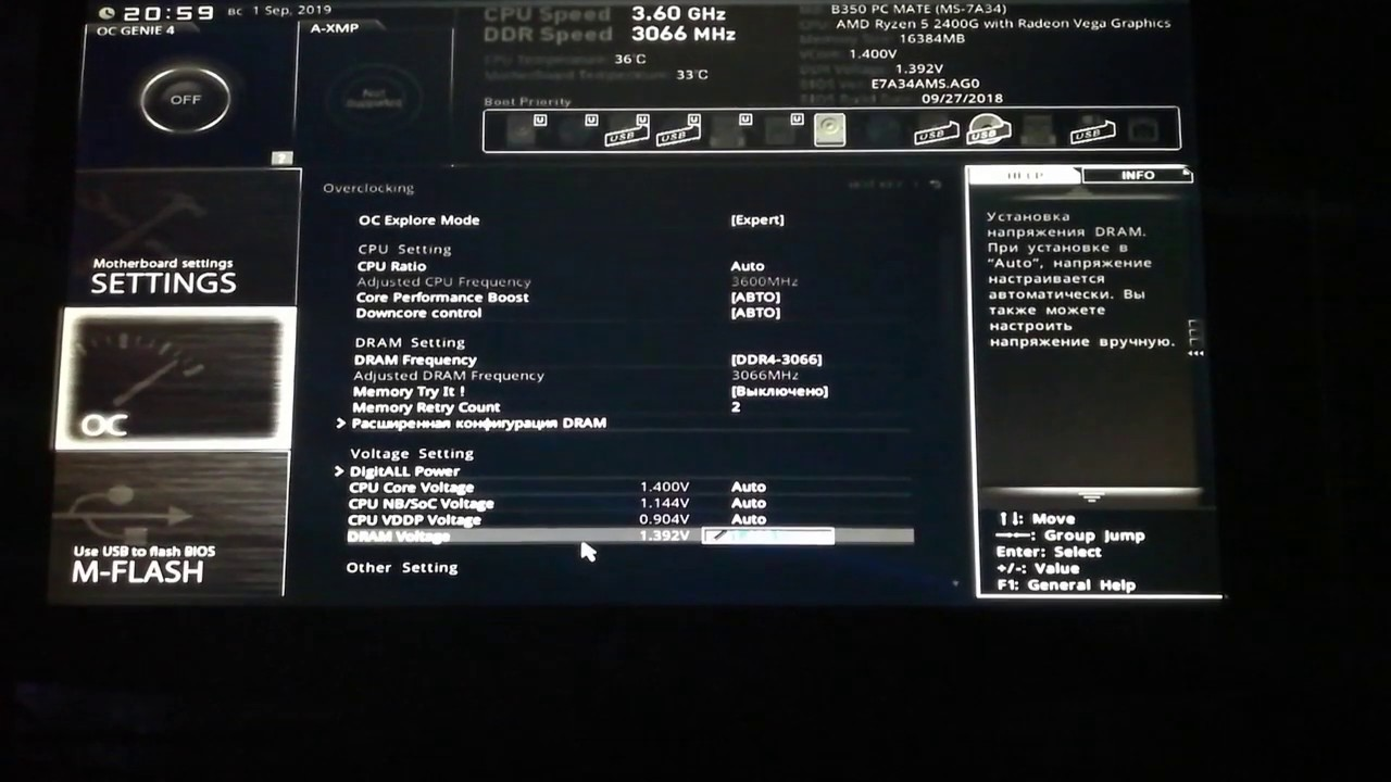 MSI B450M-A Pro MAX VRM Tested with the Ryzen 1600 AF and 3950X