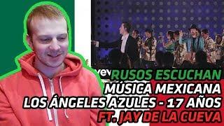 RUSSIANS REACT TO MEXICAN MUSIC   Los Ángeles Azules - 17 Años ft. Jay De La Cueva   REACTION
