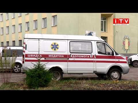 ITV media group: Хто і коли добудує медичні заклади в Рівному