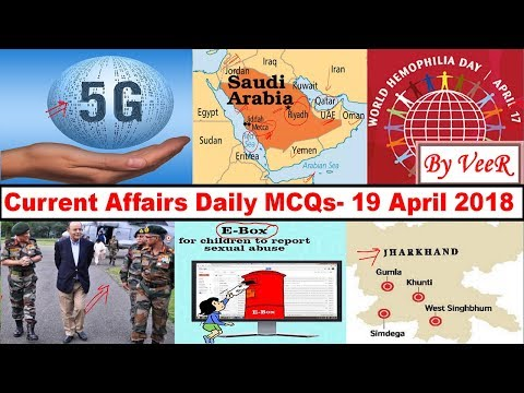Current Affairs Daily MCQs - 19 April 2018 - The Hindu, PIB - UPSC/IAS/SSC/IBPS Preparation By VeeR