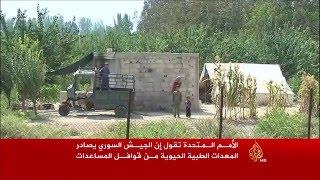 نظام الأسد يمنع دخول المساعدات الدولية ويصادرها