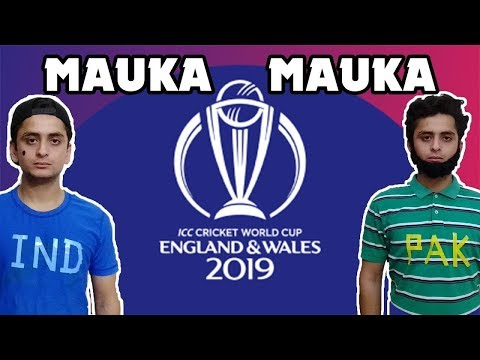 Mauka Mauka INDIA vs PAKISTAN​ ICC Champions Trophy 2017 finals | Call me Nemo | Desi Vines