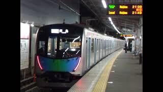 西武鉄道 40000系 入線発車特集
