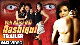 """Yeh Kaisi Hai Aashiqui "" Theatrical Trailer | Rajdeep, Sukhbir Lambha, Atul Soni, Shipra| T-Series"
