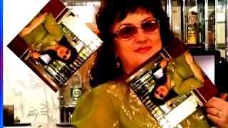 Мы с тобой как птицы Автор и исполнитель Людмила Якушева