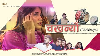 Chakhnyo (चखन्यौ)   Official Music Video  Chali Kahaani Studios  Gunjan Dangwal & Vishal Ft Pahadian