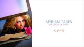 ميريام فارس - يا سارية / Myriam Fares - Ya Sariah