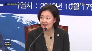 [yesTV뉴스] 자동차정비업계 손보사 간 상생협약 체…