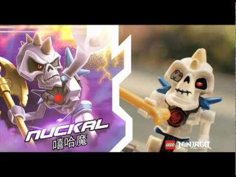 2011 LEGO Ninjago Spinjizu Cole Nuckal (Cantonese)