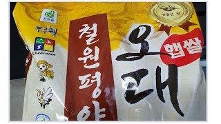김가네김밥 집에서 인정한 철원평야에서 생산되는 철원오대…