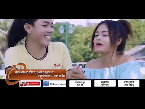 【OFFICIAL MV】អូននៅស្នេហ៍បងដូចថ្ងៃមុនទេ - oun nov sne bong doch tngai mun te | phone phanith song