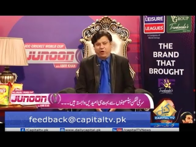 ICC Cricket World Cup Junoon with Amir Khan   Capital TV   11 June 2019