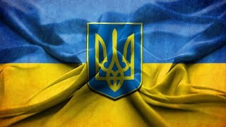 Power & Revolution. Украиниум