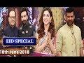 Salam Zindagi with Faysal Qureshi - Eid Special Day 3 - 18th June 2018