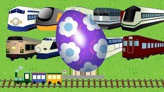 赤ちゃん笑う、泣きやむ いないいないばぁっ 電車と新幹線のたまご surprise egg thumbnail