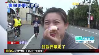 推廣米食!二崙「壽司馬拉松」 3萬個任你吃