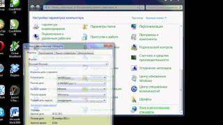 Как настроить формат Английский (США) для Windows 7(http://www.roulette-software-ru.com/ Наше программное обеспечение требует настройки формата: Английский (США). В видео пока..., 2011-11-28T11:39:43.000Z)