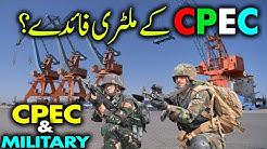 CPEC Benefits for Pakistan Armed Forces | CPEC Strengthen Pakistan Militaries