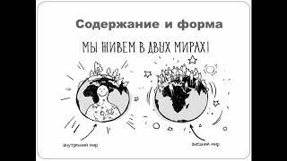 """Вводный урок """"Художественная литература как искусство"""" ЕГЭ2020"""
