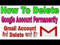 How To Delete Google Account permanently? || Gmail Account ko delete kaise karte hai?