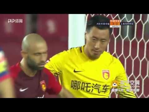 2018 CHA CSL Round 19 Hebei CFFC vs Shanghai Shenhua