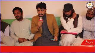 Nazeer Sagar  Brahvi Poetry Sakhawat Adbi Karawan Balochistan