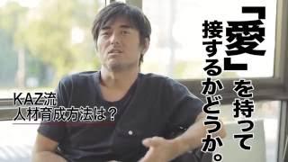 Sonic Academy で講演的なことをやります http://fes.sonicacademy.jp/2...