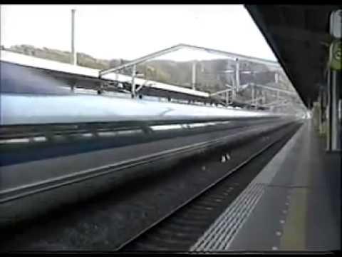 Shinkansen Nozomi (のぞみ) 500 at 300 km/h