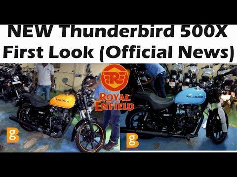 thunderbird 500 x