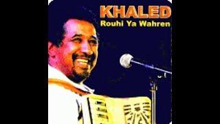 Cheb Khaled - Rouhi ya wahran karaoke الشاب خالد ـ روحي يا وهران