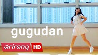 Showbiz Korea _ gugudan(구구단) _ Wonderland(원더랜드) _ Cover Dance