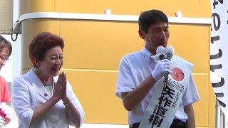 平成28年7月3日、上野駅公園口前にて行われた、【日本のこころを大...