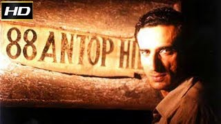 88 Antop Hill 2003 - Suspense Movie | Atul Kulkarni, Rahul Dev, Sharat Saxena, Shweta Menon.