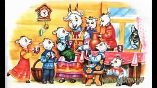 Волк и семеро козлят Мультик Сказка
