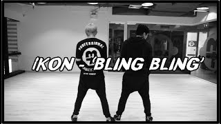 iKON - 'BLING BLING' COVER DANCE by MonkeyTown [ GMM Grammy Place ]