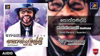 Koththamalli (Tamil Version) | Gypsies | Official Music Audio | MEntertainments Thumbnail