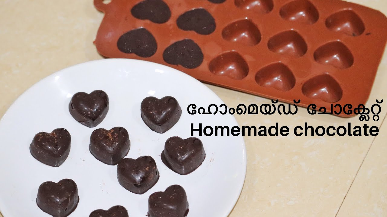 വ റ 4 ച ര വ ക ണ ട 5മ ന റ റ ൽ അട പ ള ച ക ല റ റ ഹ മ യ ഡ ച ക ല റ റ Homemade Chocolate In 5mins Youtube