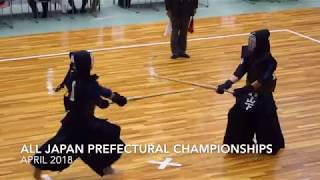 All Japan Prefectural Kendo Championships (2018)