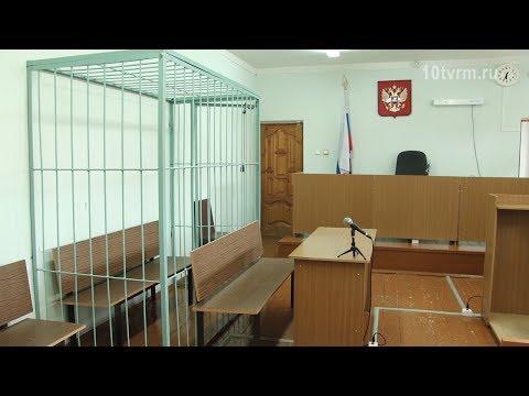 Приговор жителю Рузаевки