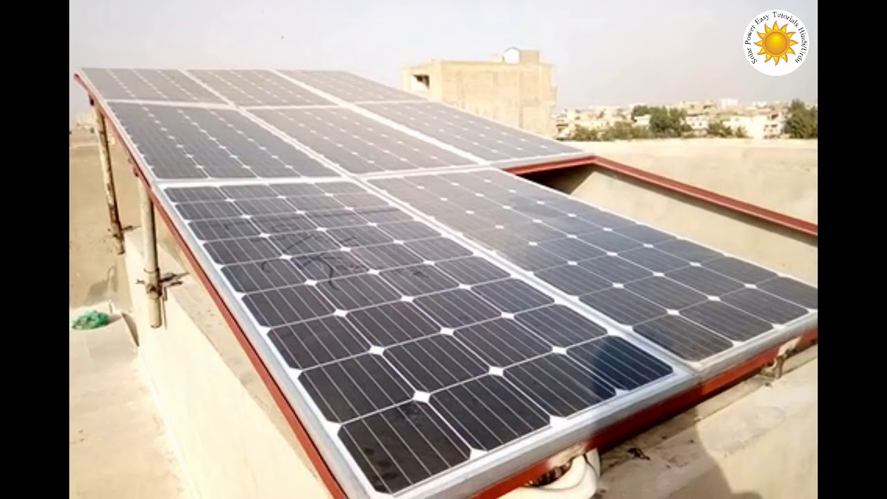 Solar Stand Fitting Solar Tilt Angle In Karachi Pakistan Solar Panel Latitude Angle Hindi Urdu Youtube