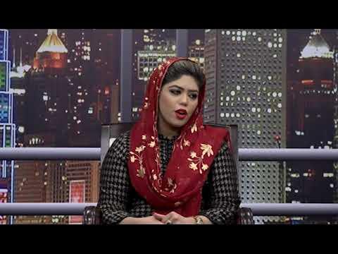 Winning Souls Host Mrs Mehwish Imran 05 February 2018