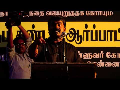 Genocide Of Tamils In Sri Lanka - What Is India's Stand On International Investigation - Seeman