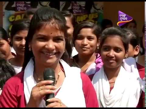 Campus Khatti Ep 14 10th Mar 2017