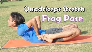 Frog Backbend  Pose   Bhekasana in Ashtanga Yoga Second Series   2 Minutes Yoga Health